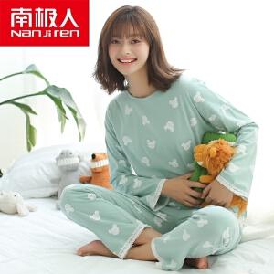 南极人秋冬季睡衣女士长袖纯棉加大码薄款全棉家居服套装可外穿