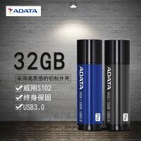 威刚/adata S102 pro 32g u盘 usb3.0 优盘 32gb 特价 正品