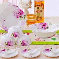【当当自营】SKYTOP斯凯绨 碗盘碟陶瓷骨瓷餐具套装雨 22头紫丁香