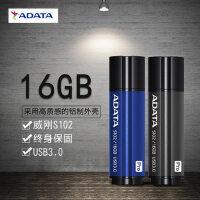 威刚/adata u盘 s102 pro 16gu盘 usb3.0 高速 优盘/U盘