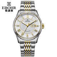 依波表(EBOHR)都市经典系列钨钢圈间金色钢带机械情侣表男表男士手表10610411