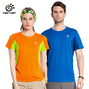 TECTOP 正品夏季跑步户外速干T恤 男女圆领短袖 速干衣