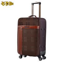 苏克斯商务出行拉杆箱旅行箱行李箱万向轮布箱登机箱密码箱20寸24寸