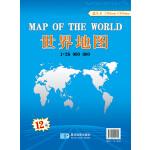 (2016年最新版)1:2600万世界地图(套封)