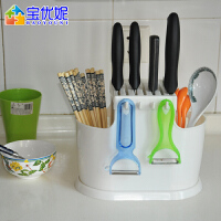 宝优妮 筷子筒筷子笼厨房沥水餐具架多功能筷篓筷子盒刀架筷子架
