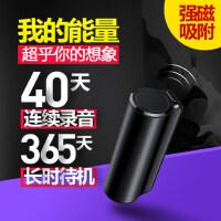 JNN Q600强磁专业取证16g 32g录音笔一键录音高清远距超长待机降噪