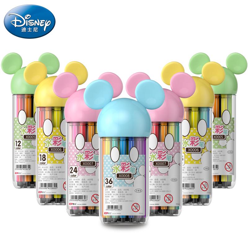 迪士尼水彩笔儿童可水洗套装画笔幼儿园美术艺术创意