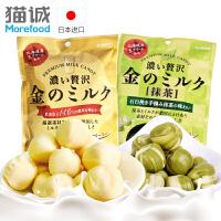 日本进口 甘露香浓牛奶味糖果  进口休闲零食下午茶充饥零食品