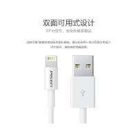 品胜苹果7苹果6s数据线手机充电器线iphone6plusipad4iPhone7线1m
