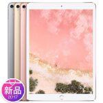 Apple苹果 iPad Pro 10.5英寸平板电脑 64G 256G 512G(WLAN版/A10X芯片/Retina显示屏/Multi-Touch)