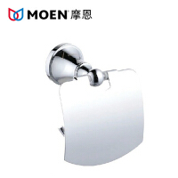MOEN/摩恩 全铜镀珞 带盖卫浴挂件厕纸架90123纸巾架