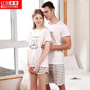 红豆居家春夏纯棉短袖睡衣 男女式全棉针织印花情侣家居服套装