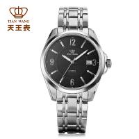 天王表男士手表商务休闲全自动机械男表手表复古镂空时装男表GS5704S/D