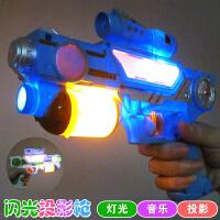 儿童电动玩具枪男孩投影手枪声光宝宝大号音乐手枪