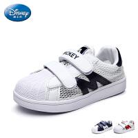 迪士尼童鞋儿童小白鞋2017夏季新款中大男女童运动休闲学生鞋女童板鞋滑板鞋旅游鞋