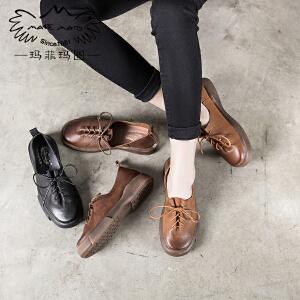 春季新款新款2017春季系带英伦风女鞋休闲鞋复古文艺平底鞋舒适单鞋女1167-18S