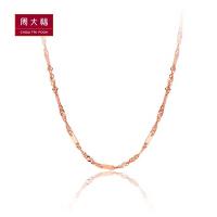 【周大福佳礼 可礼品卡购】周大福时尚优雅18K玫瑰金项链定价 E105821