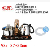 金灶 V8全自动电水壶 304不锈钢智能上水电茶壶