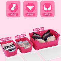 【可货到付款】欧润哲 木质桌面多用收纳盒 时尚家居储物盒简约多格厚实置物架子