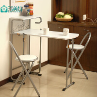 加强包装上市免组装白色餐桌餐桌椅可折叠1桌2椅