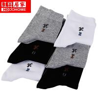 红豆袜子【6双装】男士中筒袜 纯色精梳棉质面料运动透气舒适棉袜 黑白灰组合装
