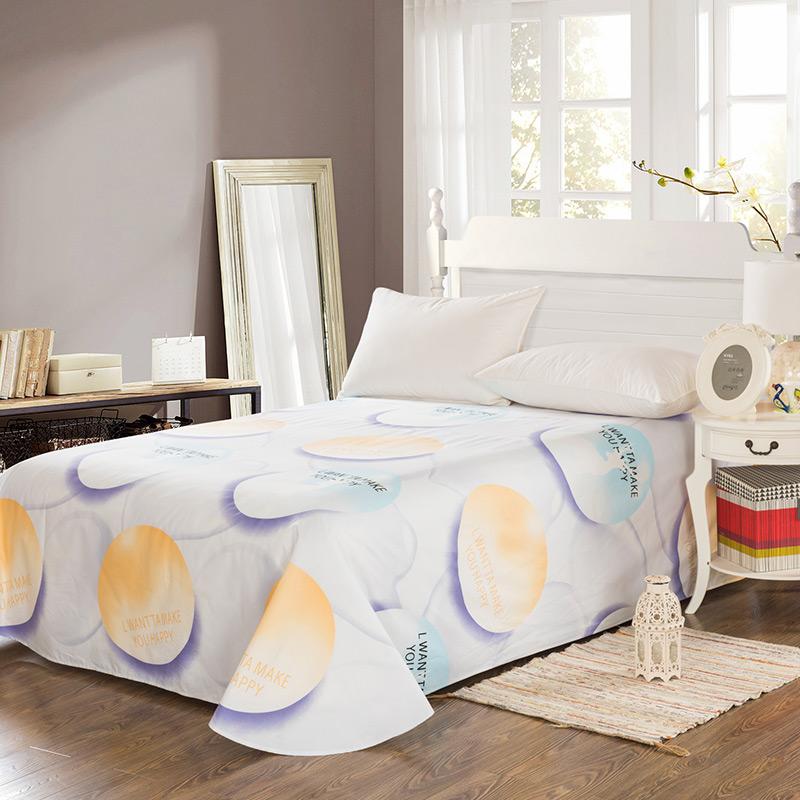 当当优品 纯棉斜纹床上用品 床单200*230cm 想你快乐当当自营 100%纯棉 吸汗透气 可贴身裸睡 0甲醛