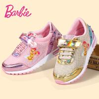 芭比童鞋 女童运动鞋2017春夏新款3-16岁儿童运动鞋女童鞋透气网面休闲鞋