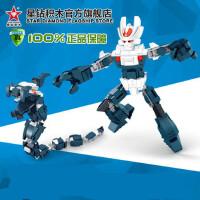 星钻积木 赛尔号80218盖亚 儿童益智拼插玩具 男孩拼装塑料积木