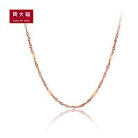 周大福 时尚优雅18K金项链 E108121