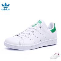 阿迪达斯童鞋三叶草女鞋 Stan Smith绿尾小白鞋女童休闲鞋儿童学生鞋男童板鞋 M20605