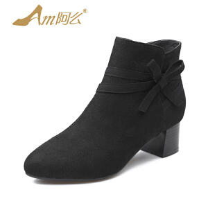 【冬季清仓】阿么尖头纯色女鞋侧拉链丝带蝴蝶结女靴低粗跟短靴