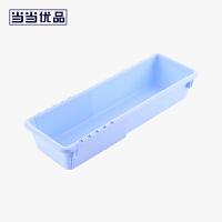 当当优品 可伸缩抽屉收纳盒 塑料厨房餐具整理分隔盒 蓝色长盒
