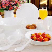 [当当自营]SKYTOP斯凯绨 陶瓷高档骨瓷餐具套装 26头纯白