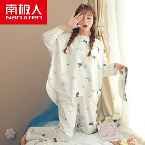 南极人秋冬季韩版睡衣女长袖纯棉大码宽松女士卡通家居服套装全棉