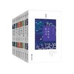 简�o珍藏全集2014年版(共9册)