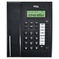 【当当热销】TCL 79 电话机座机座式 家用办公商务 双接口壁挂式一键拨号有线 固定电话