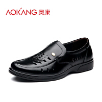 奥康男鞋 夏季男皮鞋镂空皮鞋 休闲 男士透气鞋子 爸爸鞋