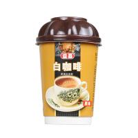 [当当自营] 马来西亚进口益昌  AIK CHEONG三合一白咖啡
