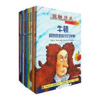 玩转历史----大腕传记书系(全十册)    这套丛书巧妙地将厚重的历史融入天真的童趣之中,使读者在对历史的品读中获得美的享受和对历史的解读,实为少年儿童的读物中不可多得的传记文学佳作