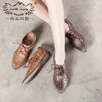 玛菲玛图 秋季女鞋子2017新款潮复古英伦单鞋系带雕花平底休闲纯手工真皮鞋838-3