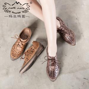 玛菲玛图秋季女鞋子2017新款潮复古英伦单鞋系带雕花平底休闲纯手工真皮鞋838-3秋季新品