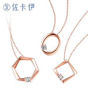 佐卡伊 几何系列玫瑰18K金钻石吊坠女项坠珠宝首饰