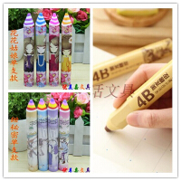 韩国文具 创意铅笔造型橡皮擦 4B美术橡皮2个装单个装 学生奖品