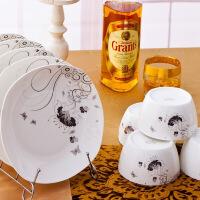 【当当自营】SKYTOP斯凯绨 碗盘碟陶瓷骨瓷餐具套装 8头蝶舞