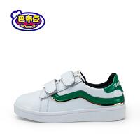 巴布豆童鞋 男童鞋2016新款休闲白色女童板鞋潮防滑儿童运动鞋