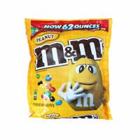 玛氏M&M'S PERNUT 美国进口玛氏花生巧克力豆1587.6g 进口糖果休闲零食