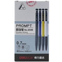 [满68包邮]得力文具6546按动圆珠笔办公圆珠笔原子笔油笔蓝色笔芯�A珠�P