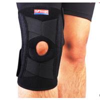运动护具 男女羽毛球篮球网球 双弹簧-护膝运动护具