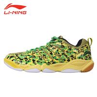 李宁LINING羽毛球鞋 男款运动鞋TD比赛鞋透气 K087/K078