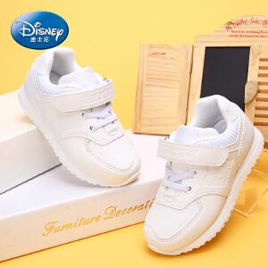 迪士尼2016新款秋中大童男女时尚童鞋透气小白鞋防滑学生鞋运动鞋DS2075